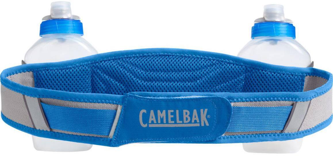 CamelBak Arc 2 | Scandinavian Outdoor